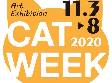 2020年11月3日 – 11月8日<br>CAT WEEK 2020